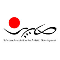 Sabreen Association For Development