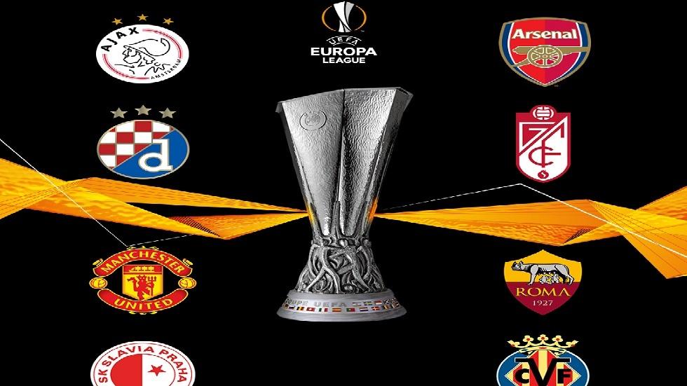 ما هي قرعة الدور الـ32 من الدوري الأوروبي؟ تعر ف على مواجهات ربع نهائي الدوري الأوروبي موقع اليوم الإخباري