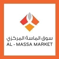 عروض سوق الماسة المركزى الكويت من 19 حتى 23 أكتوبر 2017