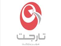 عروض تارجت سوبرماركت مصر من 15 حتى 25 نوفمبر 2017