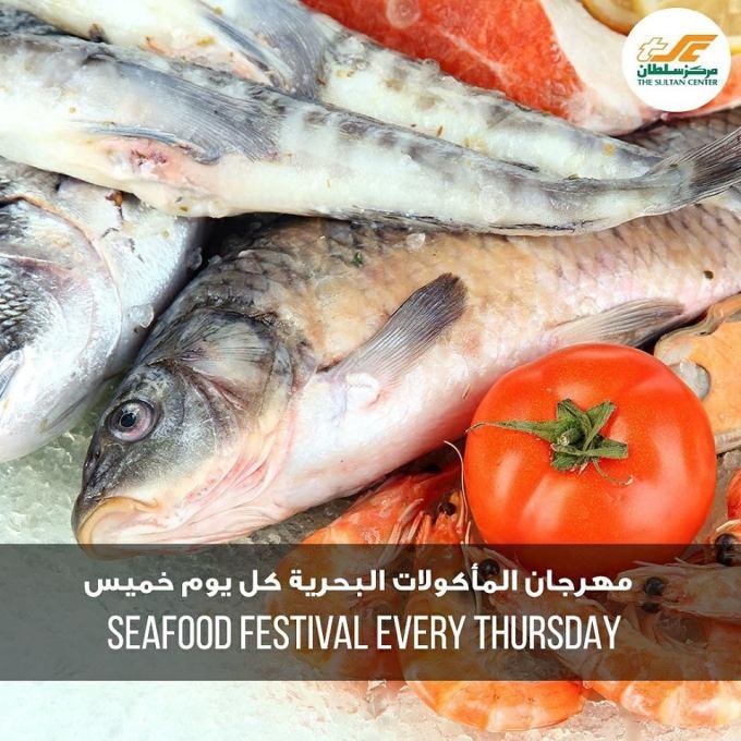 عروض مركز سلطان الكويت مأكولات بحرية يوم الخميس 2 نوفمبر 2017 فقط