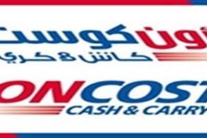 عروض أون كوست الكويت