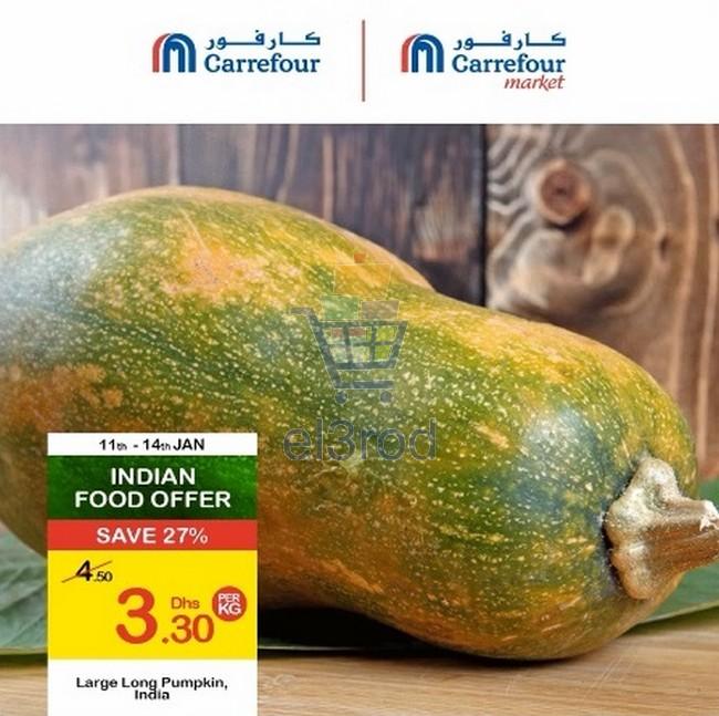 عروض كارفور الإمارات 11 حتى 14 يناير 2018 Indian Food عروض الامارات عروض كارفور الامارات
