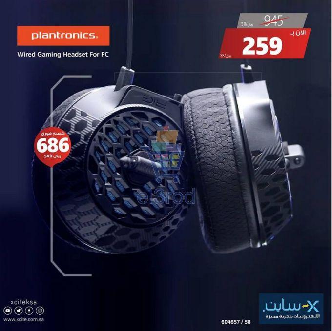 عروض إكسايت السعودية الثلاثاء 4 سبتمبر 2018 عروض إكسايت Xcite السعودية عروض السعودية