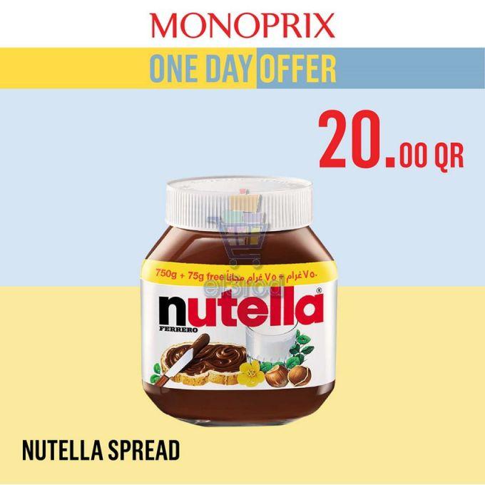 عروض مونوبرى Monoprix قطر الأحد 23 سبتمبر 2018 عروض قطر عروض مونوبرى Monoprix