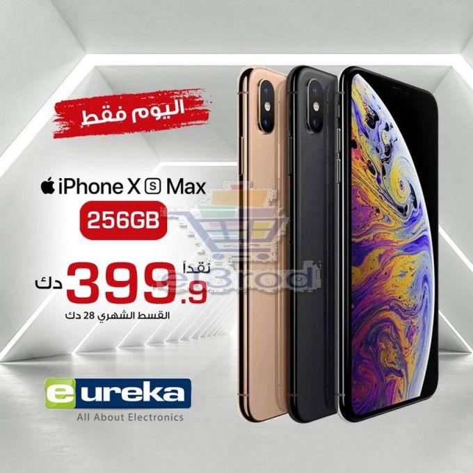 عروض يوريكا الكويت الاربعاء 3 أكتوبر 2018 عروض الكويت عروض يوريكا