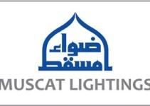 عروض أضواء مسقط عمان