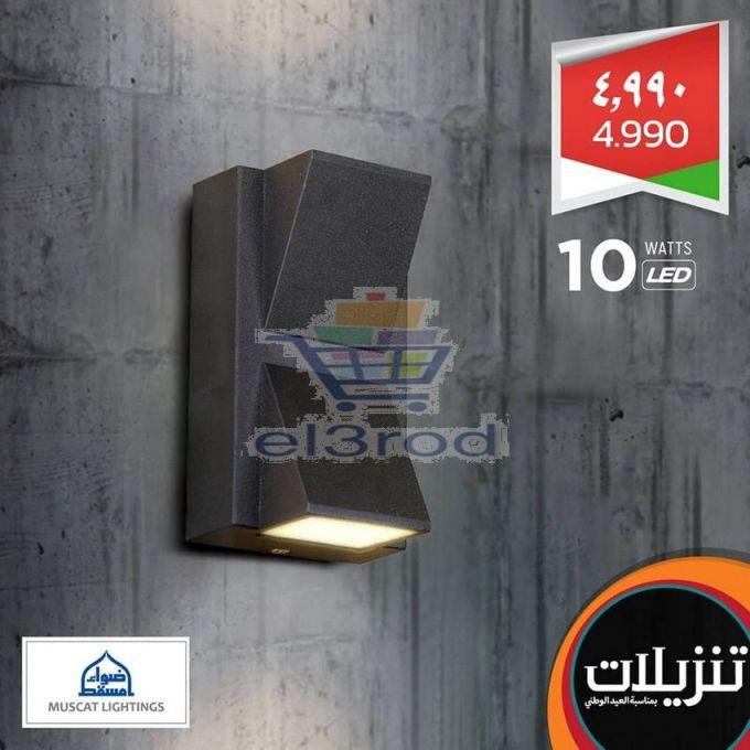 عروض أضواء مسقط عمان الاثنين 3 ديسمبر 2018 عروض أضواء مسقط عمان عروض عمان