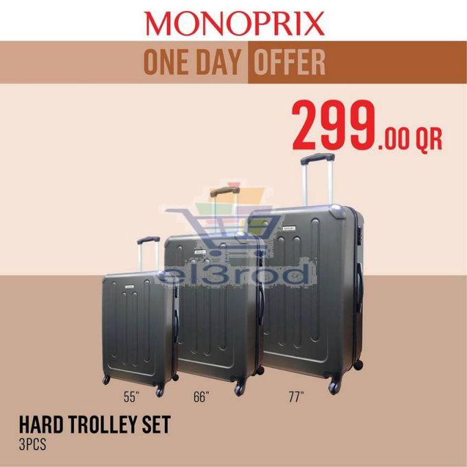 عروض مونوبرى Monoprix قطر الثلاثاء 4 ديسمبر 2018 عروض قطر عروض مونوبرى Monoprix