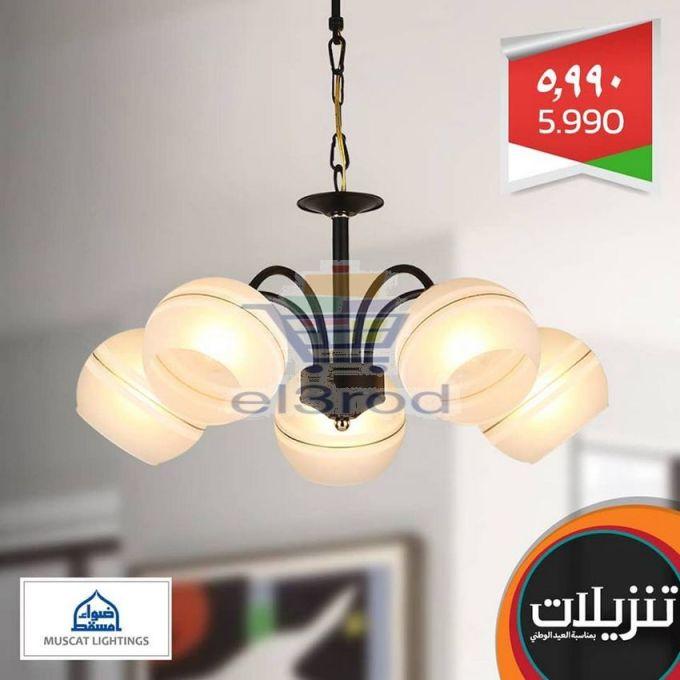 عروض أضواء مسقط عمان الاربعاء 5 ديسمبر 2018 عروض أضواء مسقط عمان عروض عمان