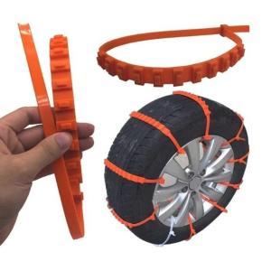 Πλαστικοί αντιολισθητικοί ιμάντες τροχών AG620, πορτοκαλί, 10τμχ | Gadgets | elabstore.gr