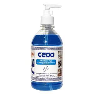 Αντισηπτικό υγρό επιφανειών & χεριών C200, 500ml   Οικιακές & Προσωπικές Συσκευές   elabstore.gr
