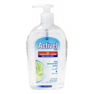 ACTIVEL αντισηπτικό gel χεριών, με γλυκερίνη & aloe vera, 500ml | Οικιακές & Προσωπικές Συσκευές | elabstore.gr