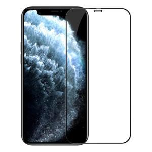 NILLKIN tempered glass CP+PRO 2.5D για Apple iPhone 12/12 Pro | Αξεσουάρ κινητών | elabstore.gr