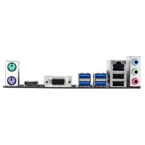 BIOSTAR Μητρική A32M2, 2x DDR4, AM4, USB 3.2, Micro ATX, Ver. 6.3   PC & Αναβάθμιση   elabstore.gr
