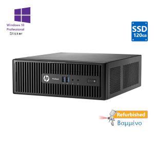 HP 400G2.5 SFF i7-4790s/4GB DDR3/120GB SSD/DVD/10P Grade A+ Refurbished PC   Refurbished   elabstore.gr