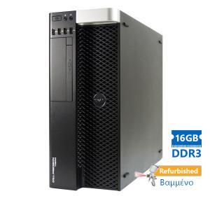 Dell T3600 Tower Xeon E5-1620(4-Cores)/16GB DDR3/2TB/Κάρτα γραφικών1GB/DVD/7P Grade A+ Workstation R | Refurbished | elabstore.gr