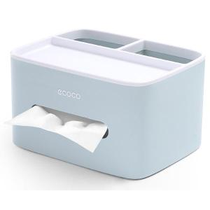 ECOCO βάση για χαρτομάντηλα και αντικείμενα E1602, 20.5x16x11.5cm, μπλε | Οικιακές & Προσωπικές Συσκευές | elabstore.gr