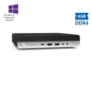HP 800G3 DM i5-6500T/8GB DDR4/500GB/No ODD/10P Grade A Refurbished PC   Refurbished   elabstore.gr