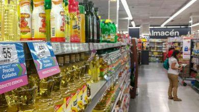 Photo of Noviembre: la inflación fue de más del 5 %