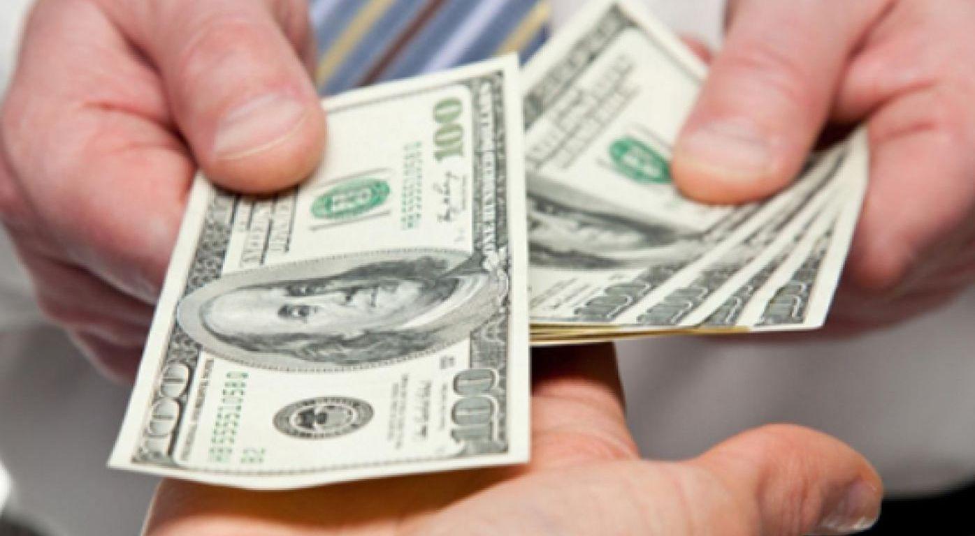Suba del dólar en el cierre del lunes