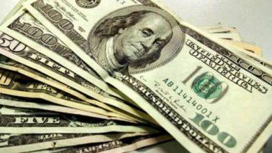Photo of Dólar: otro día sin grandes variaciones