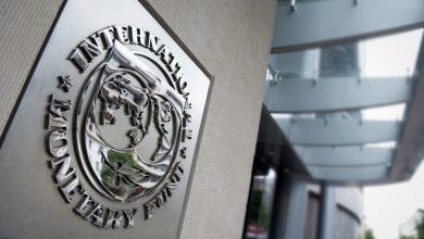 Photo of El FMI alertó sobre la crítica situación que afronta el país