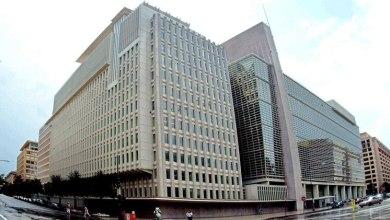 Photo of El Banco Mundial pidió que no se cobren las deudas soberanas
