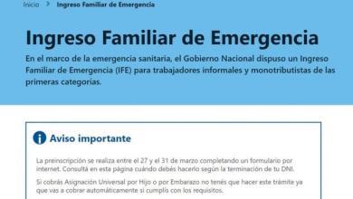 Photo of IFE: Anses confirmó que el sábado será un día clave