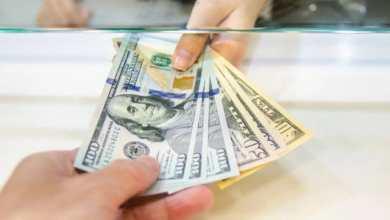 Photo of Dólar: el oficial y el blue mantienen su estabilidad