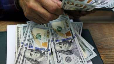 Photo of Dólar: ¿cómo arrancó la semana la rueda cambiaria?