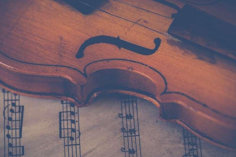 Violin Letras Musicales