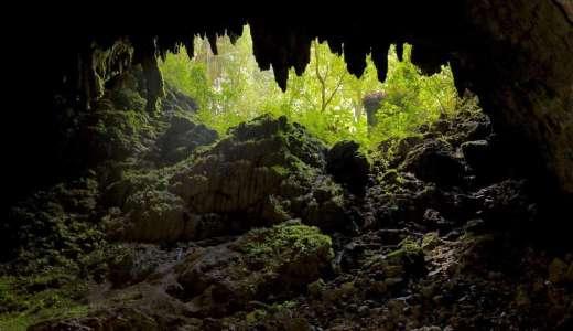Parque Nacional de las Cavernas