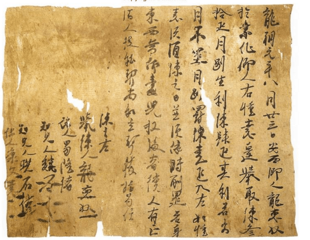 Tang (唐) courts along the Silk Road were accustomed to hearing disputes from participants all over the land. They were friendly to creditors and would receive cases even after contracts had been lost.