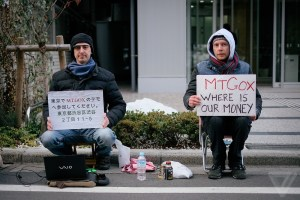Occupy Mt. Gox