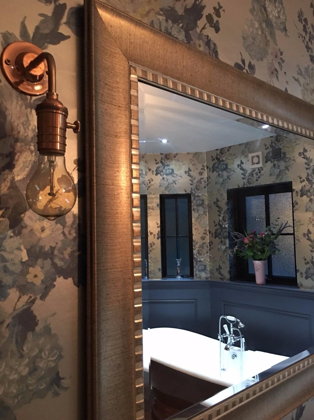bathroom-interiors-designer-guild-and-copper.jpg