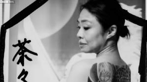Chloé Jafé s-a angajat ca escortă pentru a afla despre viața secretă a femeilor Yakuza (Video)