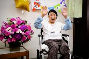 Cea mai vârstnică persoană din lume, 118 ani, va purta flacăra olimpică în Japonia