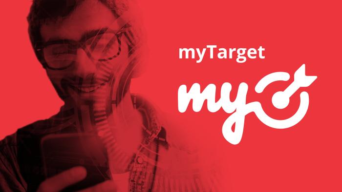 Картинки по запросу myTarget
