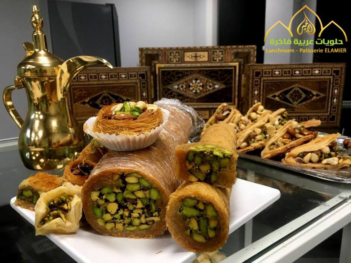 El Amier Arabic Patisserie Den Haag