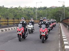 AHM Touring Activity