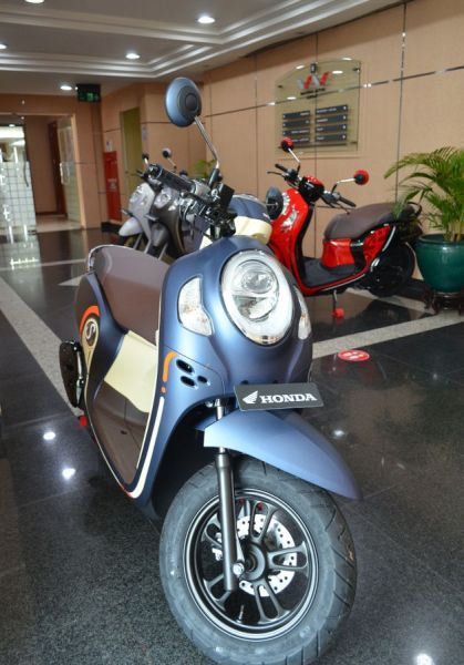 Launching Virtual All New Honda Scoopy
