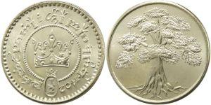Moneda de media corona de la Comarca de Shire Post Mint