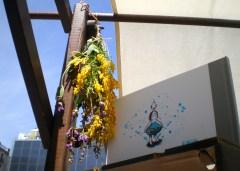 Y que no falten las flores y el buen olor de la salvia en la parada.