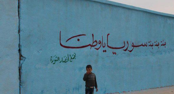 La campaña Our Revolution in Colors nacida en la cuidad de Atareb (Alepo) pretende recuperar las primeras reivindicaciones de la revolución coloreando los muros de la ciudad.  Foto: Syria Untold.