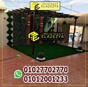 برجولات خشب بالقاهرة الجديدة