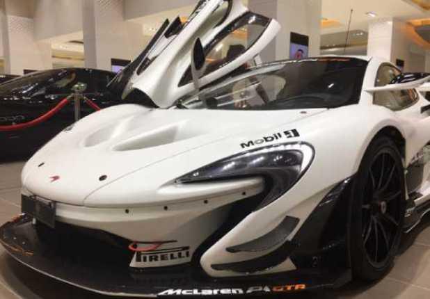 """شاهد سيارة """"مكلارين P1 GTR"""" أغلى سيارة في العالم"""