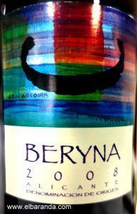 Beryna 2008