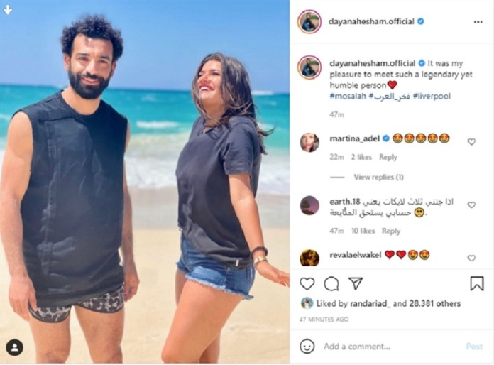 Siby Mohamed Salah is in his condition, Six Diana