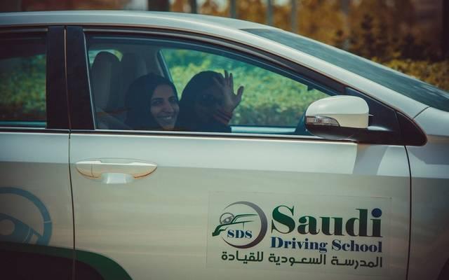 المدرسة السعودية للقيادة توجه نصائح لقيادة آمنة البشاير بزنس